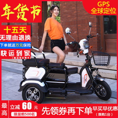 小型电动三轮车残疾成人电瓶家用代步车新款带棚接送孩子女性迷你
