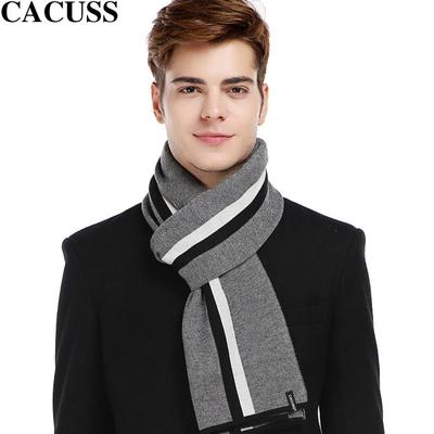 [Jingdong] speed up new winter men's scarf scarf wool scarf
