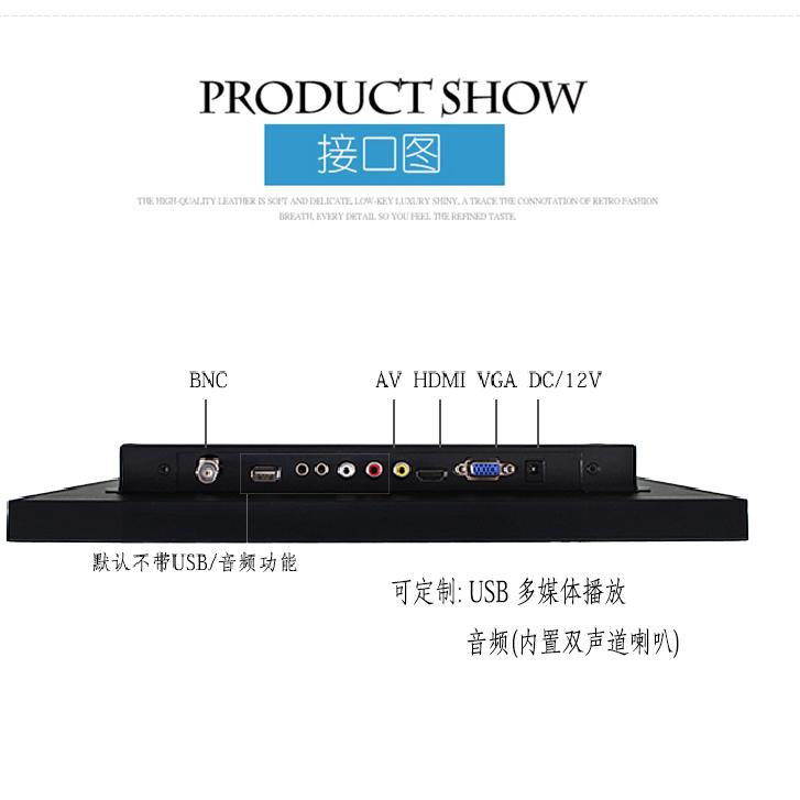 15.6寸金属嵌入式工业监控显示器 电脑广告机高清液晶HDMI显示屏