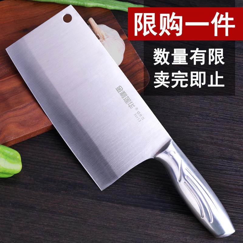 菜刀刀具不锈钢厨房刀具专业砍骨刀斩骨刀剁骨单刀切骨刀