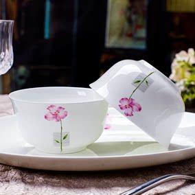 金禹瑞美(Remec)唐山骨瓷花好月圆4.5英寸反口米饭碗 陶瓷碗 骨瓷