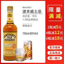 WhiskeyRyeStraightRittenhouse瑞顿房纯正黑麦威士忌美国