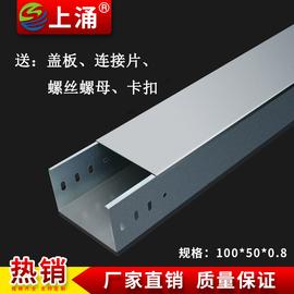 上涌 镀锌电缆桥架100*50*0.8钢制金属线槽强电弱电线盒工厂定制图片