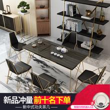 轻奢茶桌椅组合 简约现代茶具套装一体办公室泡茶桌家用阳台茶台