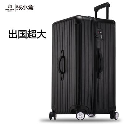 超大容量行李箱男大号旅行箱32寸万向轮30寸拉杆箱皮箱28女密码锁