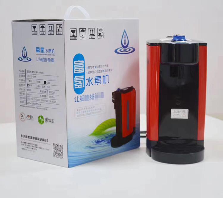 水素机 富氢水素机 家用办公富氢水生成器净水器 2秒素热水机即热