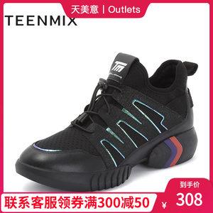 【清仓】天美意2018秋专柜同款撞色厚底运动风女休闲鞋AR971CM8