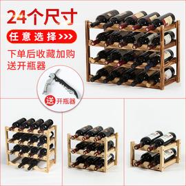 红酒架摆件葡萄酒架置物架红酒架格子红酒柜展示架子家用实木现代图片