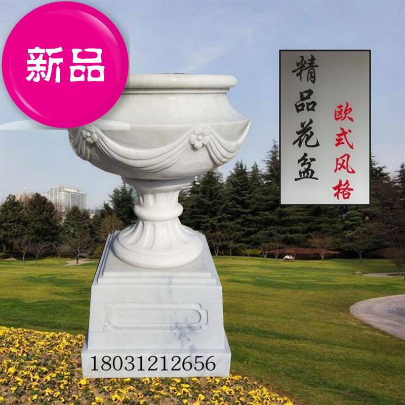 Каменная резьба Артикул 597651476175