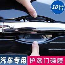 2018新品天津一汽-骏派D60犀牛皮汽车门把手保护贴膜拉手门贴门碗