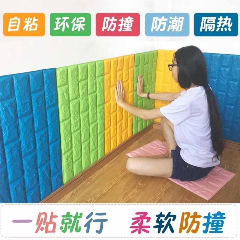 包墙电视儿童防撞墙垫纸阳台暖气片棱角垫板保护磕包边瓷砖游戏防