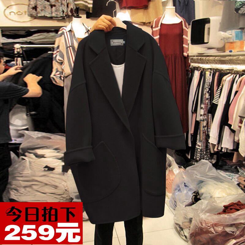 Мужские пальто Артикул 599623858222