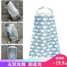 孕妇装哺乳巾四季外出推车防蚊哺乳衣遮挡遮羞户外防走光棉喂奶巾
