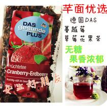 包包邮20德国进口花果茶果粒茶水果干茶玫瑰花茶三角茶包装HOKYO