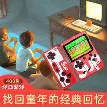 迷你儿童掌机超级玛丽盒子俄罗斯方块游戏机双人 老式经典 掌上游戏机复古游戏机老式8090后童年游戏机 怀旧款图片