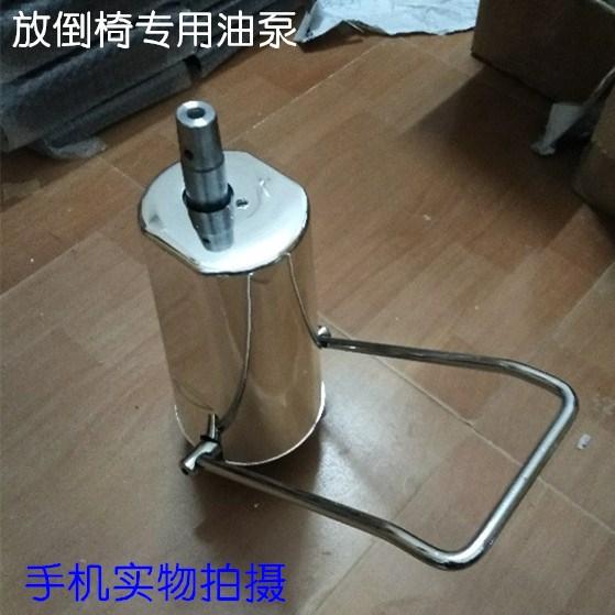 美发椅升降油泵理发椅液压油泵理发椅配件底盘美发椅配件油泵圆盘