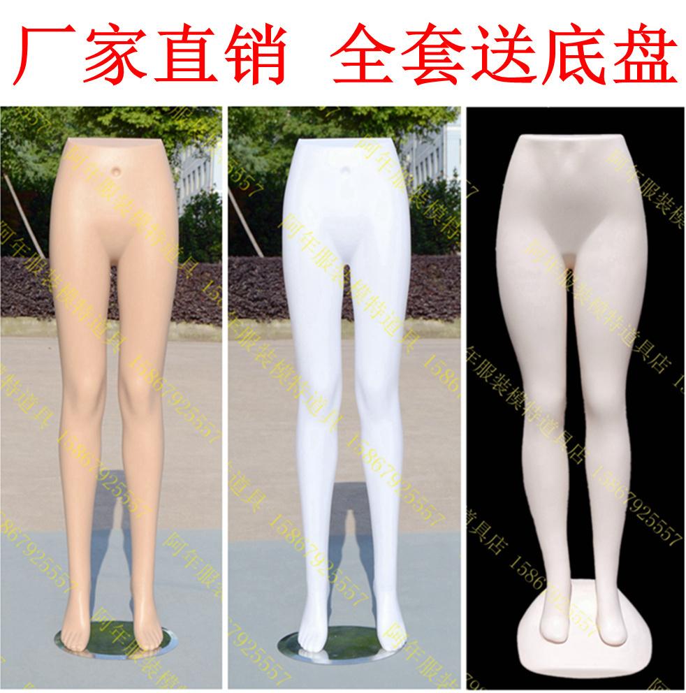 半身模特女裤