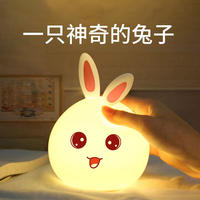 Rabbit lamp children Lantern Festival diy finished lanterns rabbit lights kindergarten night light shakes portable mini