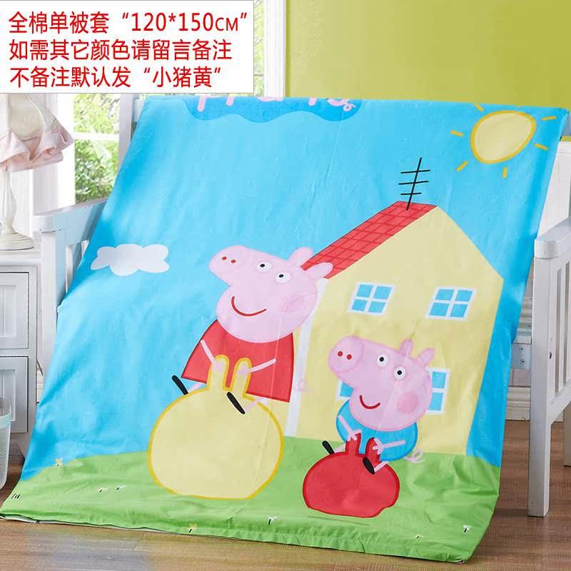 幼儿园被子三件套纯棉儿童被褥全棉被套午睡婴儿床含芯六件套床品