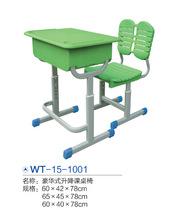 餐桌椅培训机构桌椅学习桌彩色美术室大气洽谈班桌办公室椅凳