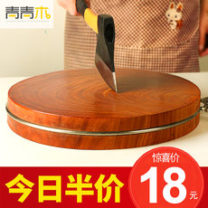 Aoki wood whole wood iron wood plate plate solid wood household kitchen plate round vegetable plate plus thick cut vegetable board case board