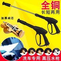 家用洗车机水枪多功能专用加压高压喷壶强力喷头神器高压抢