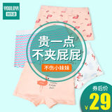 Children's cotton underwear girls boxer briefs baby girl four corner children in the big children's shorts cotton 100%