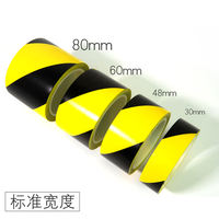 471 warning tape PCV black yellow floor glue 6S logo tape color lined zebra line warning ground stickers