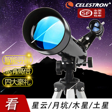 Star Trent Astronomical Telescope 1000000x High Definition Specialized Star Watcher 2 Star Watcher Star Children Students in Space