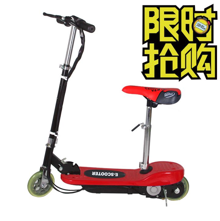 e-scooter 电动车