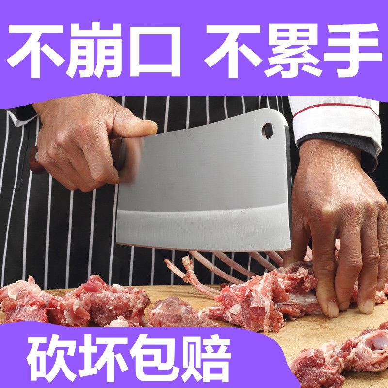 ✅【破坏换新】锻打加厚砍骨刀家用菜刀不锈钢斩骨刀剁骨刀切骨