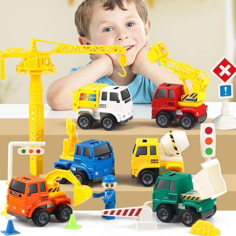 乐飞小汽车儿童惯性玩具车工程车套装男孩轨道车0-1-2-3-4-6岁