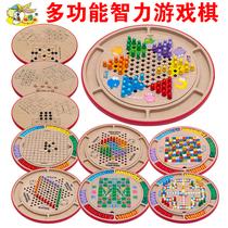 包邮 儿童早教教具十合一跳棋飞行棋多功能五子棋类 宝宝益智玩具