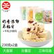 香港品牌特产手信饼三奥源牛轧沙琪玛雪花酥奶芙伴手礼糕点零食