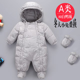 Newborn baby Siamese down jacket foot in autumn and winter thickening newborn clothes 0-3 months 2 even feet infant