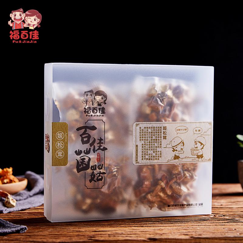 福百佳 姬松茸菌菇云南特产级松茸干货巴西蘑菇菌类煲汤食材