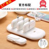 迷你磁吸充电宝手指小胶囊便携无线快充非一次性共享移动电源ins