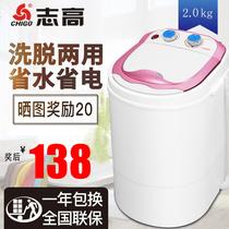 奥克斯抖音迷你洗衣机小型宿舍单桶半全自动婴儿童带微型甩干脱水