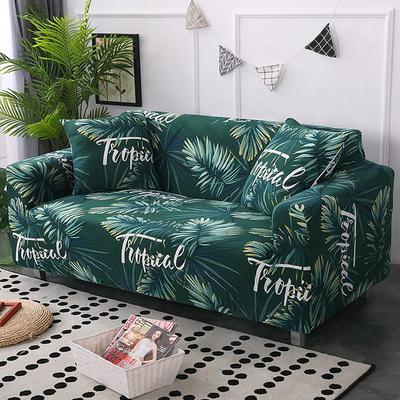 弹力懒人沙发套全包万能套皮沙发罩全盖布艺沙发垫巾通用老式定做