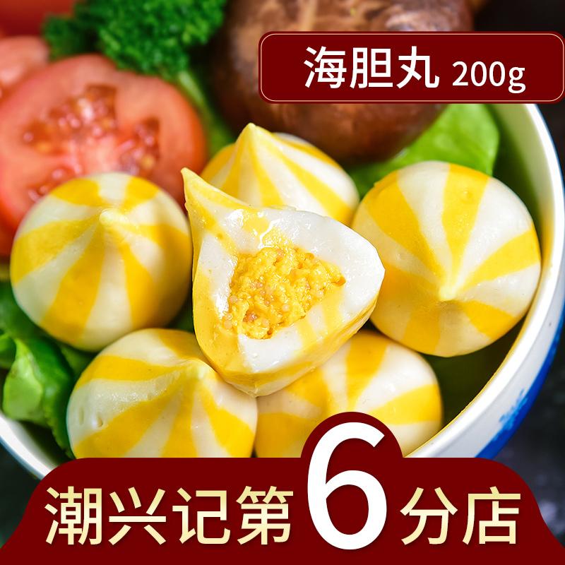台湾火锅丸子