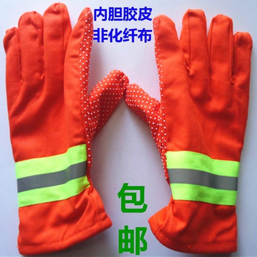 97款消防隔热防滑手套灭火防护阻燃手套14款3C认证防火消防手套