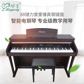 吟飞电钢琴88键重锤8810专业成人儿童初学者家用智能数码电子钢琴