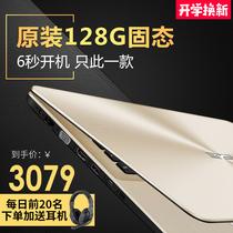 英寸轻薄便携笔记本电脑四核游戏本13720SIdeaPad联想Lenovo