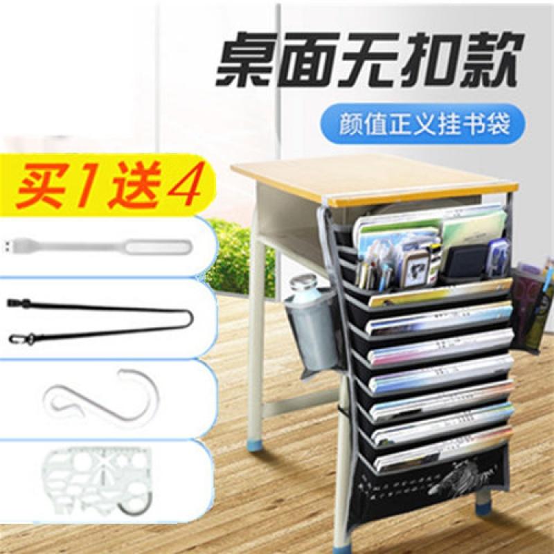 容量加厚学生课桌挂书袋书桌书本收纳袋挂袋课本神器挂架必备