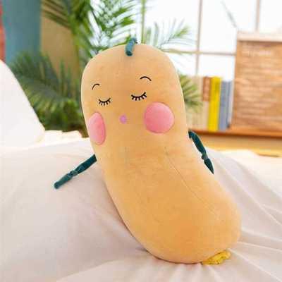 土豆抱枕毛绒儿童午休枕长条少女娃娃软体长条枕土豆兔睡觉青菜