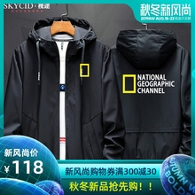 National Geographic Photography and Camera Association Travel Exploration Channel National Geographic Sanitary Jacket