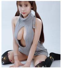 开胸工口漏背毛衣日本处男网红杀手毛衣女套头中长款针织衫童贞服