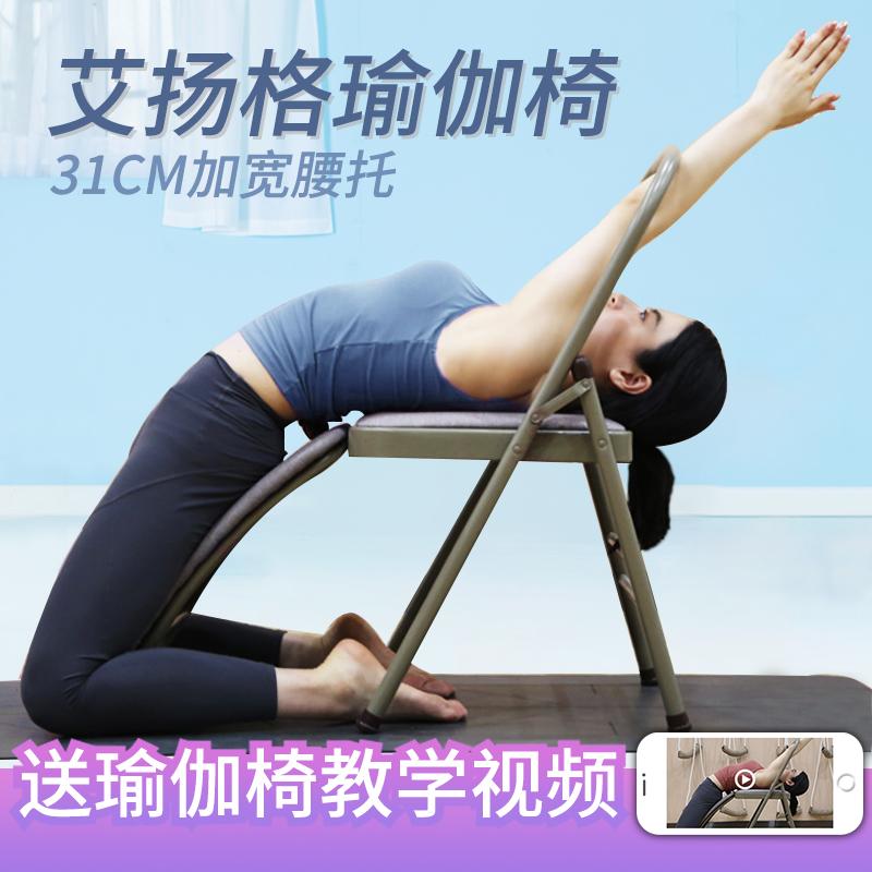 Товары для йоги Артикул 581391228999