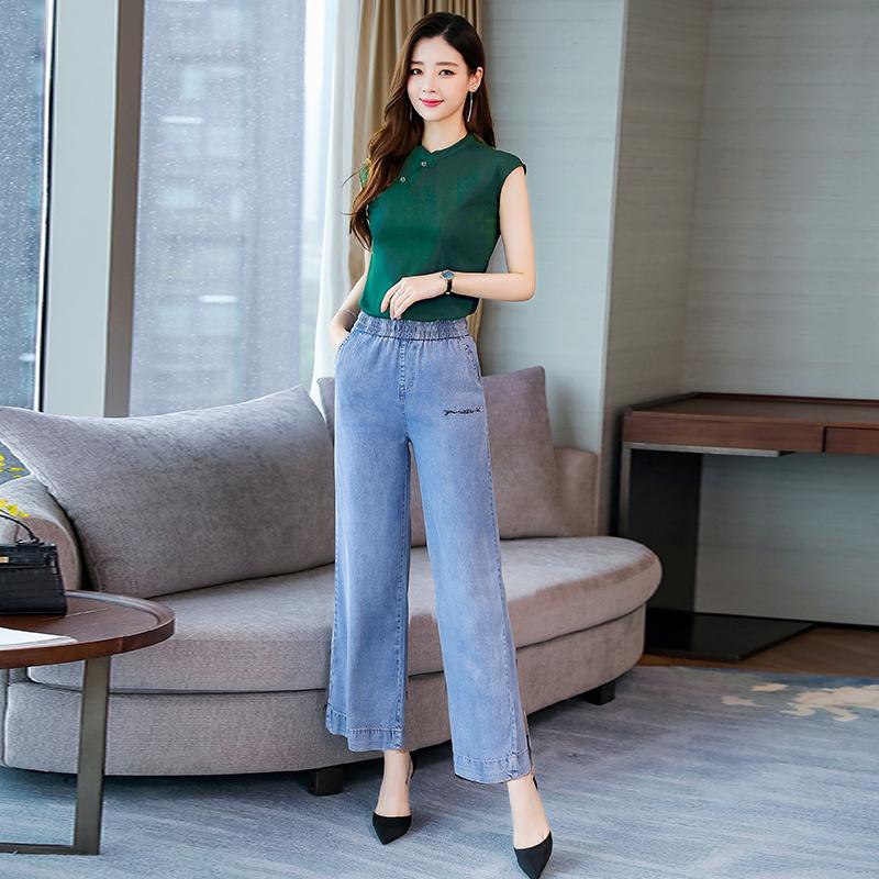 牛仔阔腿裤套装女2019新款夏季两件套洋气减龄裤装小香风御姐时尚
