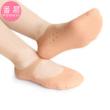 Silicone heel crack prevention socks foot cover heel moisturizing anti-drying full foot boat socks ultra-thin foot protection sleeve artifact